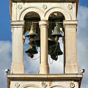 """Never send to know For whom the bell tolls; It tolls for thee."" -- Donne"